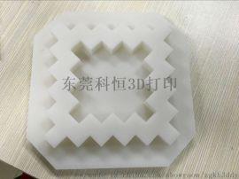 3D打印塑胶手板模型(尼龙材料)