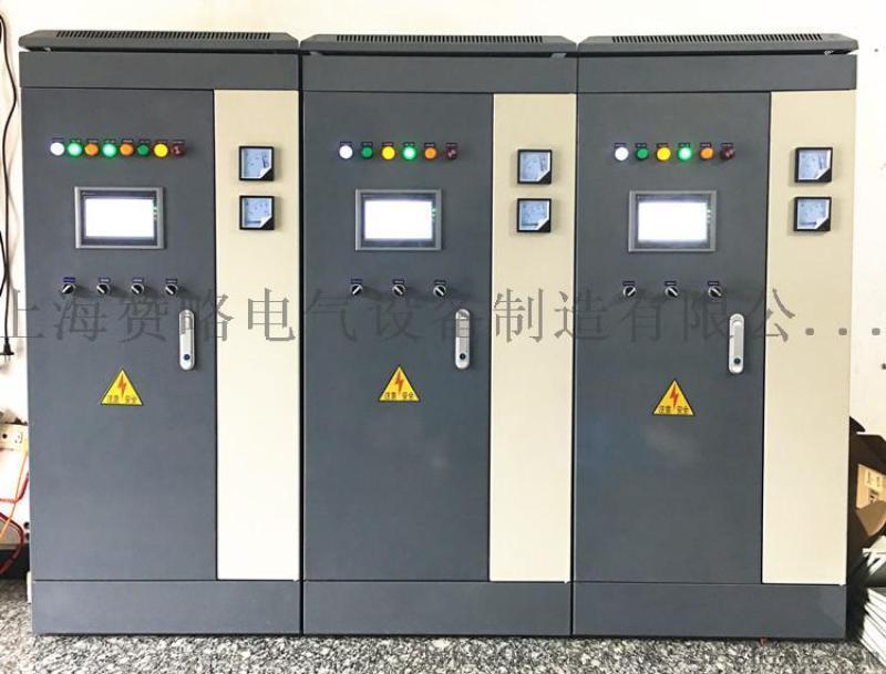5.5KW一拖二無塔供水變頻控制箱恆壓供水配電櫃帶7寸觸摸屏