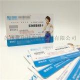 防僞保修卡印刷售後保修卡說明書質保卡合格證定做