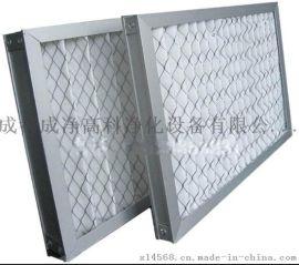 陕西西安市初效空气过滤网|陕西西安市中效空气过滤网|陕西西安市高效空气过滤网