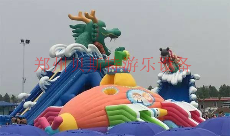 河北滄州大型水上樂園廠家貝斯特定做