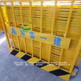 工地临时防护栏 基坑安全防护工程 工地围栏