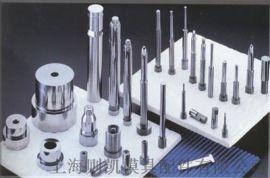 【模具配件厂家】批发冲针导柱 可非标定做导柱冲针
