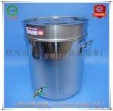 安隆 潤滑油三級過濾油桶 不鏽鋼濾油壺漏斗