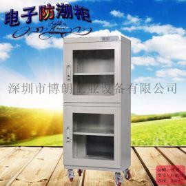 供应工业电子防潮柜防潮箱 单反相机邮票干燥箱
