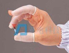 防静电乳胶手指套