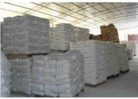 純鋁酸鈣水泥正弘耐材專業供應
