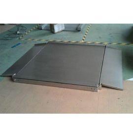 304不锈钢电子地磅秤1-2-3吨地磅称电子称5-10T防水防锈防爆地磅