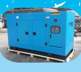 东风康明斯发电机组150KW  移动式三相四线柴油发电机组