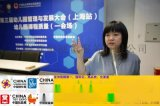 2018(上海)第十七届玩具展博览会