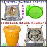 5升10公斤18L20KG化工桶模具供应商