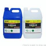 高透明假水胶 假水工艺品软胶 软环氧树脂胶水