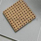 佛山厂家定制木纹单板 穿孔2.0氟碳木纹单板幕墙