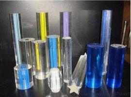 厂家**亚克力、高度透明有机玻璃、气泡棒、可定做