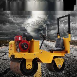 2吨座驾式双轮压路机 方向盘式压路机 路面压实机