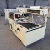 L型包装机热收缩机包装机