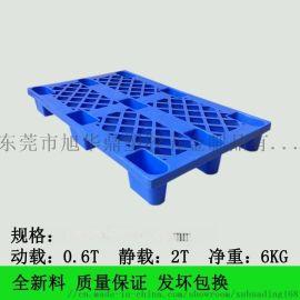 九脚网格塑胶卡板 塑料防潮板