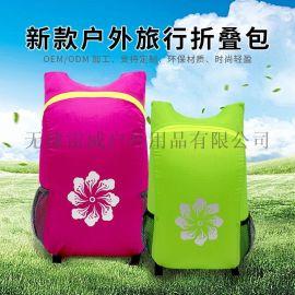 皮膚包便攜 可折疊 旅行雙肩包 戶外運動背包