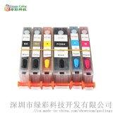 佳能打印机MG6870填充墨盒