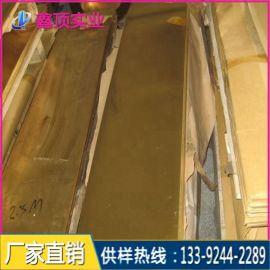 易加工H62黄铜板 冲压黄铜宽板雕刻板深圳厂家