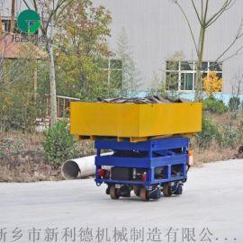 车灯模具15吨无轨胶轮车AGV无人自动小车