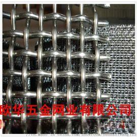 欧华网业厂家直销不锈钢轧花矿筛轧花网65锰钢压花网