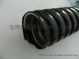 福莱通黑色PVC披覆波纹软管 穿线用