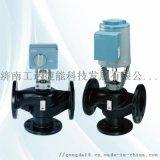 西门子蒸汽温控阀VVF53.32-16