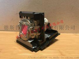 全新包邮科视DHD670-E灯泡投影机灯泡