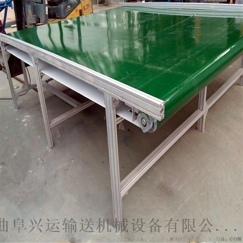 铝型材生产线耐用 食品包装输送机