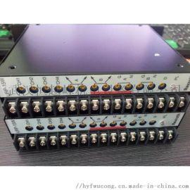 日本內田電磁比例閥模組URP-15W10金牌代理