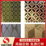 天津彩色不锈钢板_玫瑰红拉丝无指纹花纹板生产厂