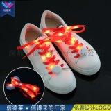 信德萊尼龍LED發光鞋帶 戶外夜跑道具發光鞋帶廠家