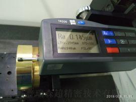 海普**精-全自动检测、矫正、加工光学定心车床