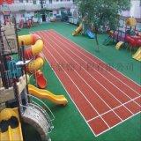 海口EPDM幼儿园弹性颗粒地板,海南宏利达专注地坪