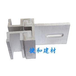 SE型铝合金挂件幕墙铝挂件