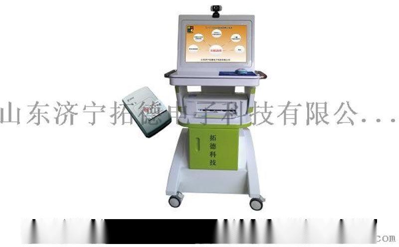 辽宁省老年体质筛查  品拓德中医体质辨识仪