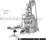 佛山法德康源頭廠家直銷 大型量杯容積式包裝機 插角袋果糖立式包裝機械