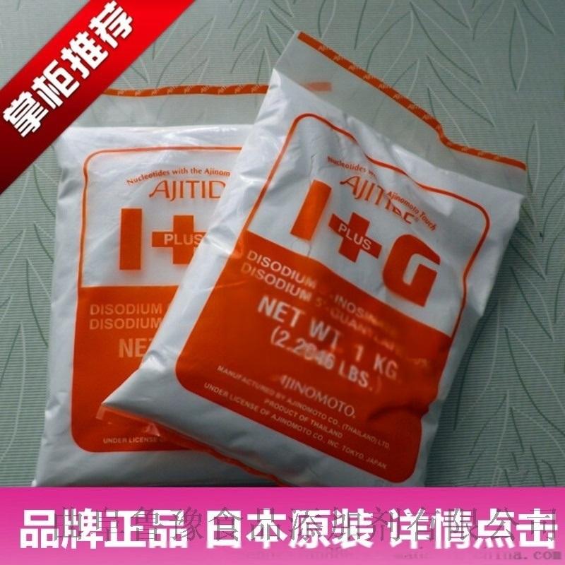 食品飲料呈味核苷酸二鈉I+G