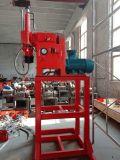 众多的探水钻机厂家中还是和尹恒投缘 !