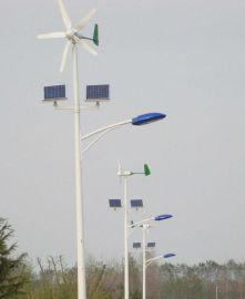 厂家直销太阳能风光互补路灯300W风力发电