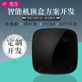 電視盒子網路機頂盒高清智慧語音遙控程式設計軟體編寫