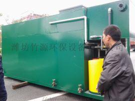 定制养猪场玻璃钢污水处理设备