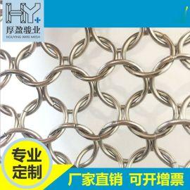 圆环网装饰网帘幕墙网帘金属连环网不锈钢室内隔断网帘