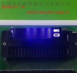 白光數碼管 優質數碼管 音箱數碼管 數碼管廠家