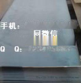 钢结构材料高建钢Q345GJBZ15 广东省安钢Q345GJBZ15钢板 佛山Q345GJBZ15