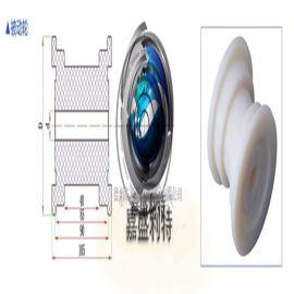 嘉盛利特定制802型被动轮 尼龙制品齿轮 正规厂家