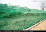 聚乙烯6针施工盖土,遮阳,防尘网,自家厂自销
