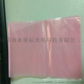成都厂家大尺寸pe袋防静电防潮立体透明塑料袋