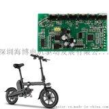 助力自行車控制器 自行車助力器控制器 助力車驅動器